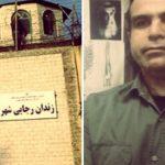 خالد حردانی از زندان رجائی شهر روز های ۲۸ ، ۲۹ و ۳۰ مرداد در حمایت از اعتصاب زنان زندانی در اعتصاب خواهد بود