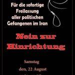 ۲۲ آگوست، آکسیون سوم زنان مستقل شهر کلن : در اعتراض به ۴۱ سال حکومت شکنجه، زندان ، اعدام و سرکوب