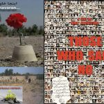 IRAN: WE DO NOT FORGET OR FORGIVE