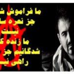 سُهیل عربی: ترس را مهار کنیم، پیشروی آغاز می شود