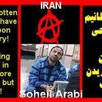 WE WILL BE SOHEIL ARABI'S VOICE AND ALL OTHER POLITICAL PRISONERS IN IRAN AND AROUND THE WORLD – Sound clips in Persian
