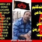 LA SITUATION DE SOHEIL ARABI, LE PRISONNIER POLITIQUE ANARCHISTE, DEMEURE INCONNUE