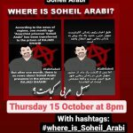 WHERE IS SOHEIL ARABI