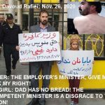 DAVOUD RAFIEI, A WORKERS RIGHTS ACTIVIST HAS BEEN PUNISHED WITH 74 LASHES IN IRAN
