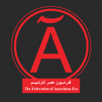Are you able to help the anarchist movement in Iran and Afghanistan to have a TV broadcast media