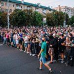 support the Revolution of Belarus