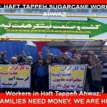 SUGARCANE WORKERS IN IRAN SAYS: NO TO THE PRIVATIZATION