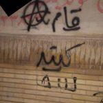 عکس های شعار نویسی آنارشیست ها در ایران امروز یکشنبه ٢٨ دی ١٣٩٩