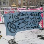 ٧ فوریه ٢٠٢١ ، تظاهراتی در میدان سد آمستردام با حضور حدود ١٠ رفیق برگزار شد