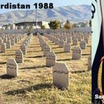 ANNIVERSARY OF THE GENOCIDE OF THE KURDISH PEOPLE IN IRAQ